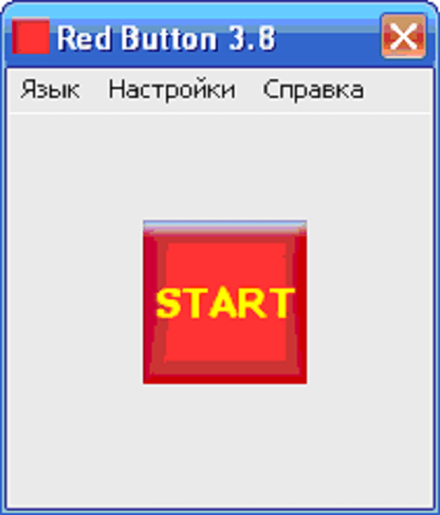 Программа Red Button