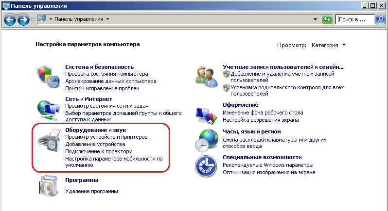 Порнобаннер на windows 7