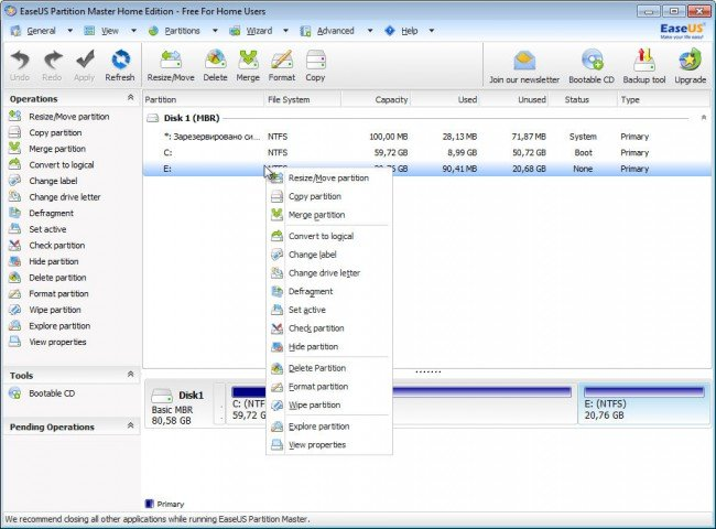 Программа EaseUS Partition Master Home Edition
